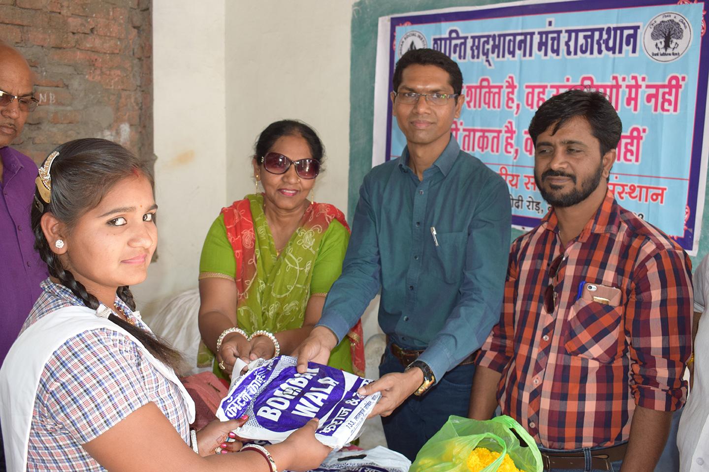 Shanti Sadbhavna Manch Project